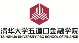 清华大学五道口金融学院简介