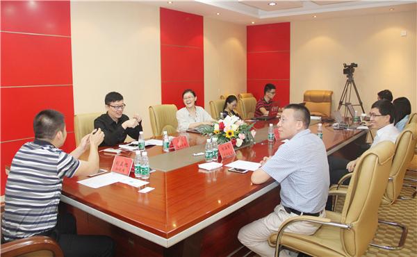 《上市公司高管座谈会》第二期活动现场