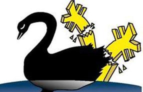 """和訊座談會第五十九期:""""黑天鵝""""頻現債牛能否持久"""