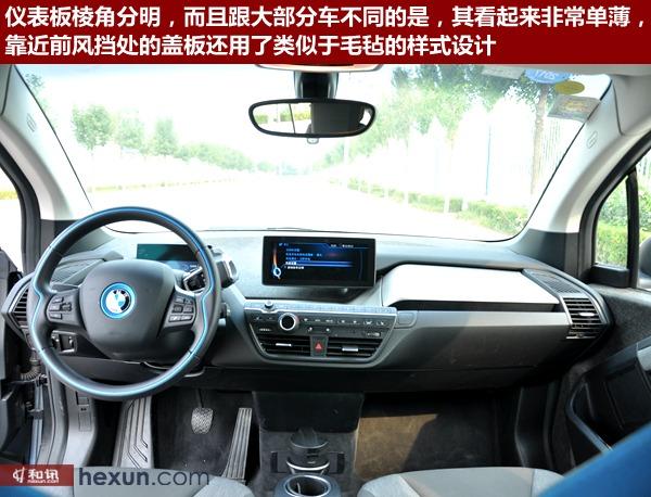 纯电动也能玩的嗨 和讯汽车试驾宝马i3